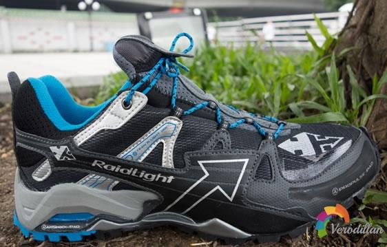 私人定制:RaidLight R-Light 001越野跑鞋细节解读图1