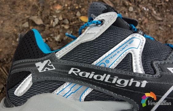 私人定制:RaidLight R-Light 001越野跑鞋细节解读图4
