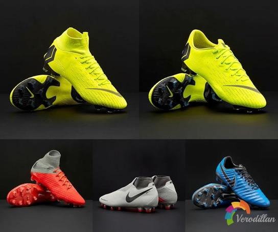 耐克足球鞋系列的级别划分全面解读图3
