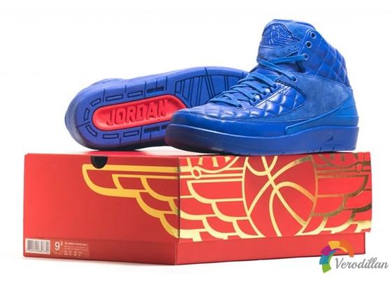 致敬奢华:Don C x Air Jordan 2联名发售曝光图1