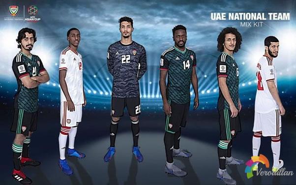 阿迪达斯阿联酋国家队2019亚洲杯主客场球衣曝光