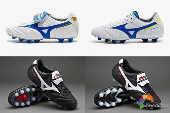 Mizuno足球鞋系列,级别划分详细解读