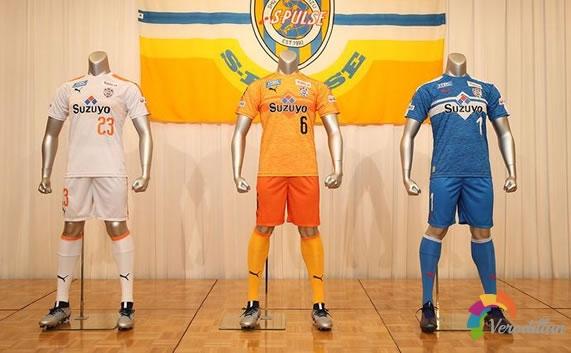 日本清水鼓动足球俱乐部2019赛季球衣发布解读