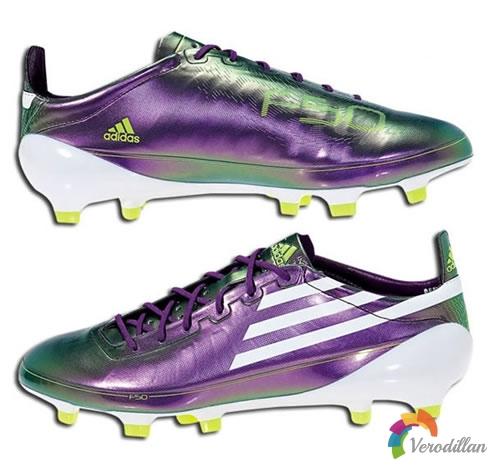 梅西战靴:Adidas F50 adizero(变色龙)设计简评