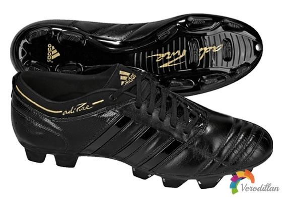 浑然一体:Adidas adiPure II足球鞋设计简评