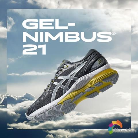 舒适畅跑:亚瑟士GEL-NIMBUS 21跑鞋深度解读
