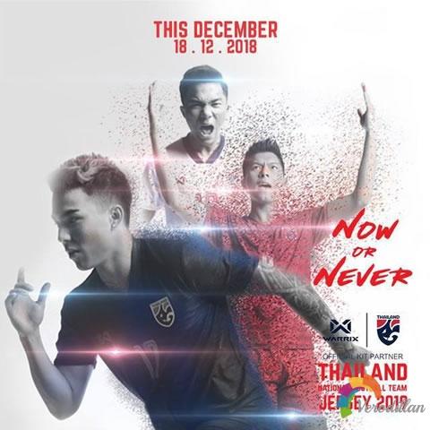 泰国国家队2019亚洲杯主客场球衣发布简评