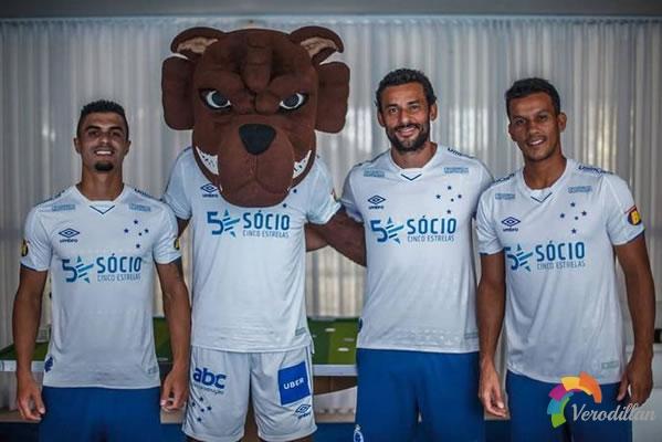 巴西克鲁塞罗2019客场球衣发布解读
