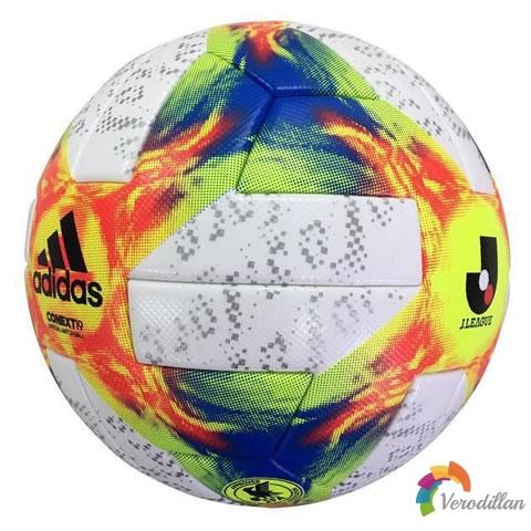 2019赛季J联赛及联赛杯官方比赛用球发布解读