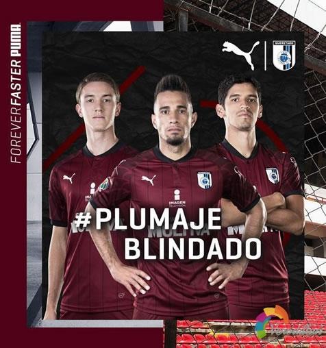 墨西哥克雷塔罗2019第二客场球衣发布解读