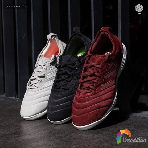 休闲感十足:阿迪达斯全新Copa 19+ TR鞋款发布解读