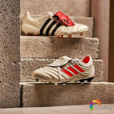 adidas Copa Gloro 19.2 FG足球鞋深度解读