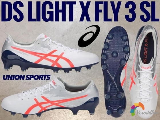 ASICS DS LIGHT X-FLY 3 SL足球鞋发布解读