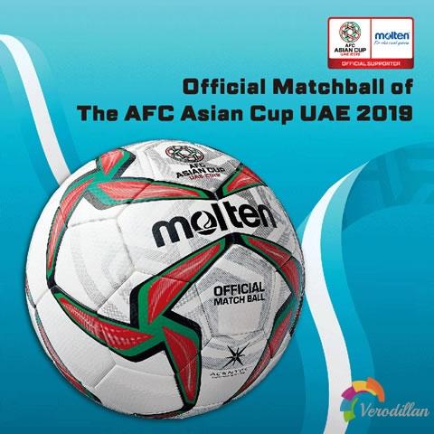摩腾2019亚洲杯官方比赛用球发布解读