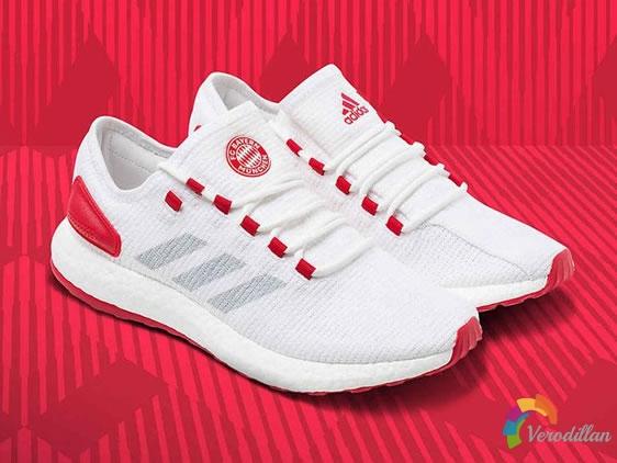 拜仁慕尼黑特别版:阿迪达斯PureBOOST跑鞋发布解读