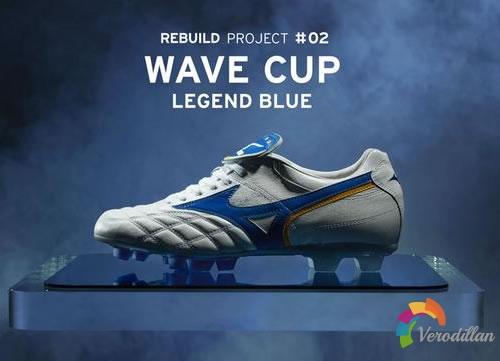致敬里瓦尔多:解读美津浓Wave Cup Legend限量复刻足球鞋