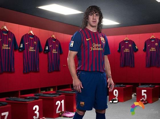 巴塞罗那2011/12赛季球衣设计解读