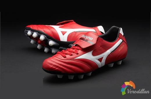 美津浓推出新配色Mizuno Morelia(红白黑)足球鞋