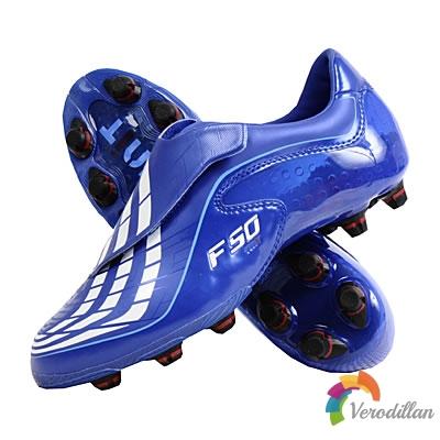 极速战靴:解读adidas F50.9 True足球鞋