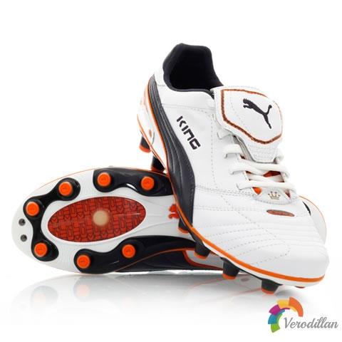 解读Puma King Finale,最古老的足球鞋