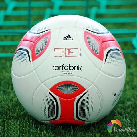 adidas Torfabrik 3:2012/13德甲联赛用球简评