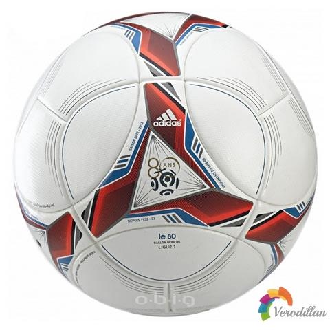 adidas Le 80:2012/13赛季法甲联赛比赛用球