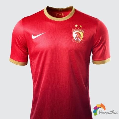 耐克发布广州恒大2013赛季主场队服