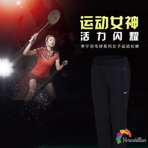 李宁AYKM212羽毛球长裤,悦享运动生活