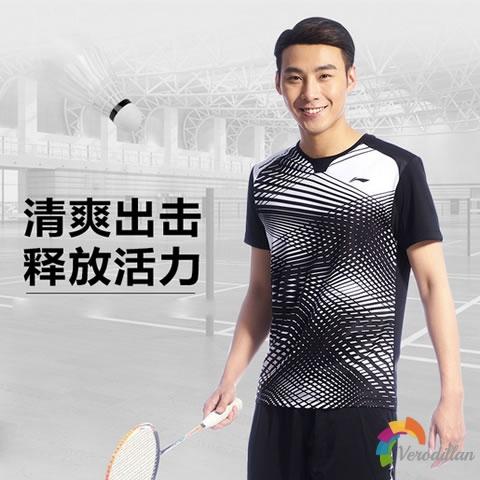 [视频]撞色设计-解读李宁AATL105羽毛球套装
