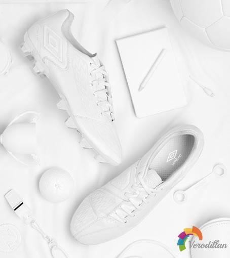茵宝推出Umbro Geometra Pro II全白战靴