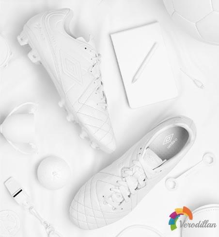 茵宝发布Umbro Speciali 4全白复古球鞋