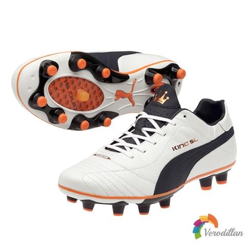 Puma King Finale SL轻量级真皮足球鞋发布