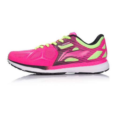 李宁ARBM122女子跑步鞋