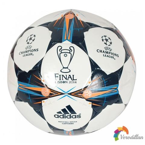 阿迪达斯推出2014欧洲冠军联赛决赛用球-决战里斯本