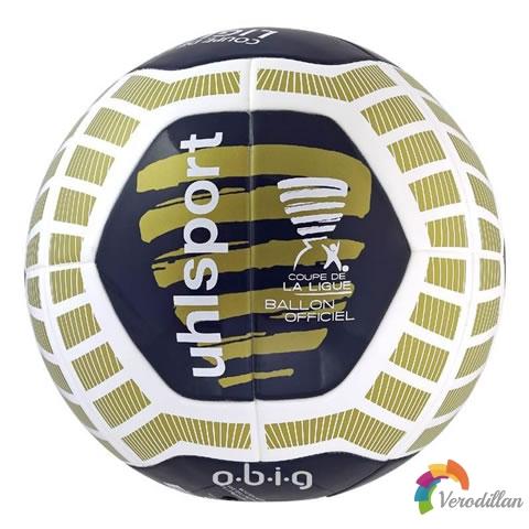 UHLSPORT推出法国联赛杯2013/14赛季决赛用球