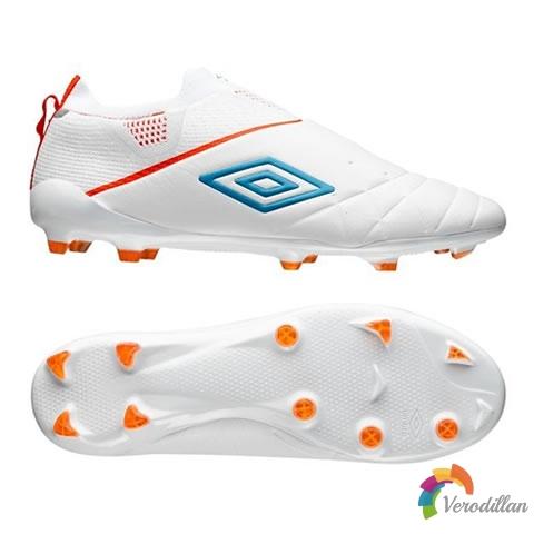 Umbro Medusae 3 Elite足球鞋,感受纯粹之美