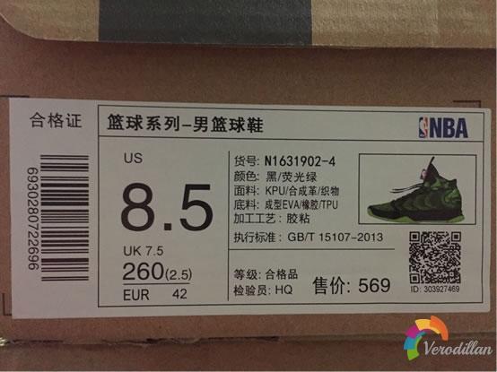 NBA N1631902专业篮球鞋试用测评图2
