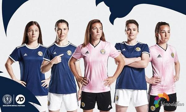 苏格兰女足全新主客场球衣亮相女足世界杯图1