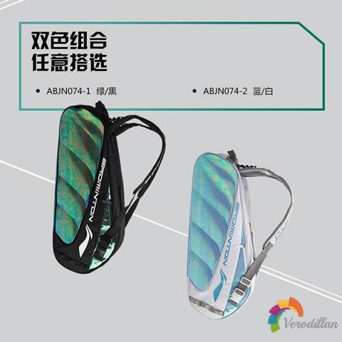 灵感设计:李宁ABJN074羽毛球拍双肩包简评
