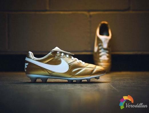 Nike Premier 2.0