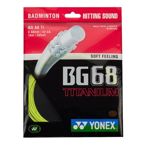 尤尼克斯BG68TICH羽毛球线