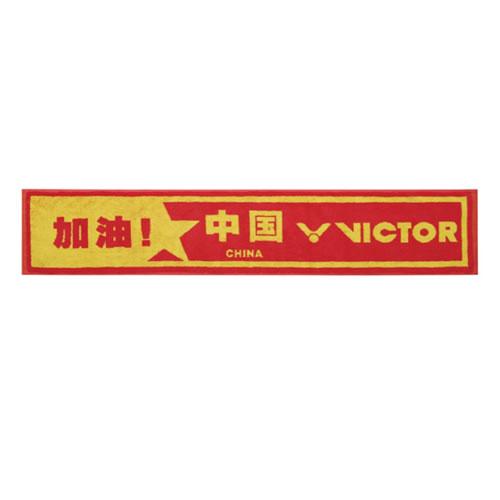 胜利TW183羽毛球运动毛巾