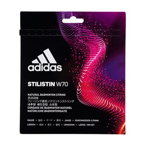 阿迪达斯Stilistin W70羽毛球拍线