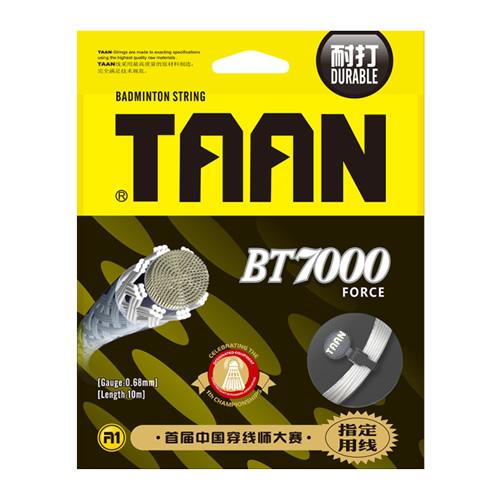 泰昂BT7000羽毛球拍线