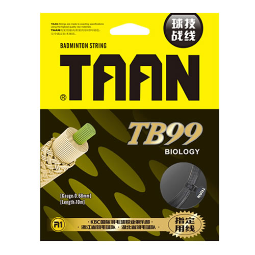 泰昂TB99羽毛球拍线