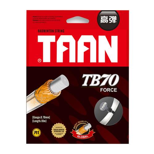 泰昂TB70羽毛球拍线