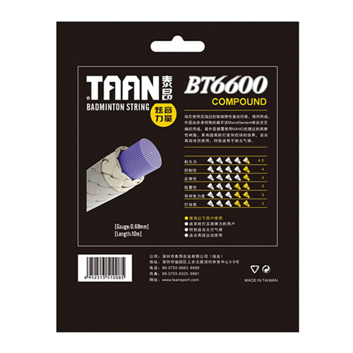 泰昂BT6600羽毛球拍线图2高清图片