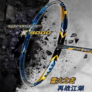 胜利TK9000(突击9000)高清视频
