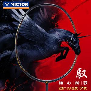 胜利(VICTOR)DriveX-7K高清视频