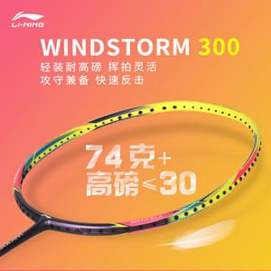 李宁WindStorm300(风暴300)高清视频